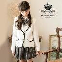 卒業式 女の子スーツ 白パイピングジャケット×ストライプスカートスーツセット ジャケット・スカ…