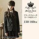 【送料無料】卒業式 女の子スーツ 黒チェックスーツセット(ジャケット/スカート/シャツ/ネクタ…