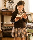 【10000円以上送料無料】子供スーツ ヘリンボーンチェックスカート ニュアンスブラウンスーツ…