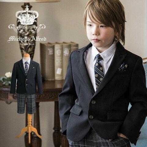973e9d3497839 スーツ 男の子 入学式 フォーマル スーツ 子供服 卒業式 キッズ 2つボタンベーシックスーツ5点セット  ジャケット シャツ ハーフパンツ ネクタイ ポケットチーフ   110 ...