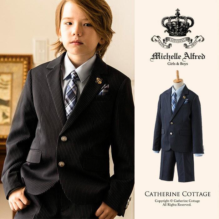 59368c785369a 楽天市場 子供服 フォーマル 男の子ピンストライプ スーツ 6点セット ...