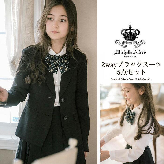 12590a26e1d94 卒業式 スーツ 5点セット 女の子 小学生 子供スーツ スカート ブラウス、ネクタイ、