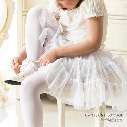 子供ドレス用パニエ