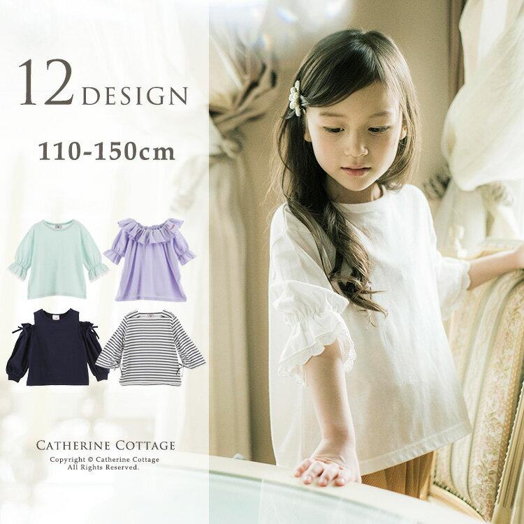 4e7778301c187 子供服 女の子 カジュアル ナチュラル 長袖カットソー  110 120 130 140 150 cm Tシャツ
