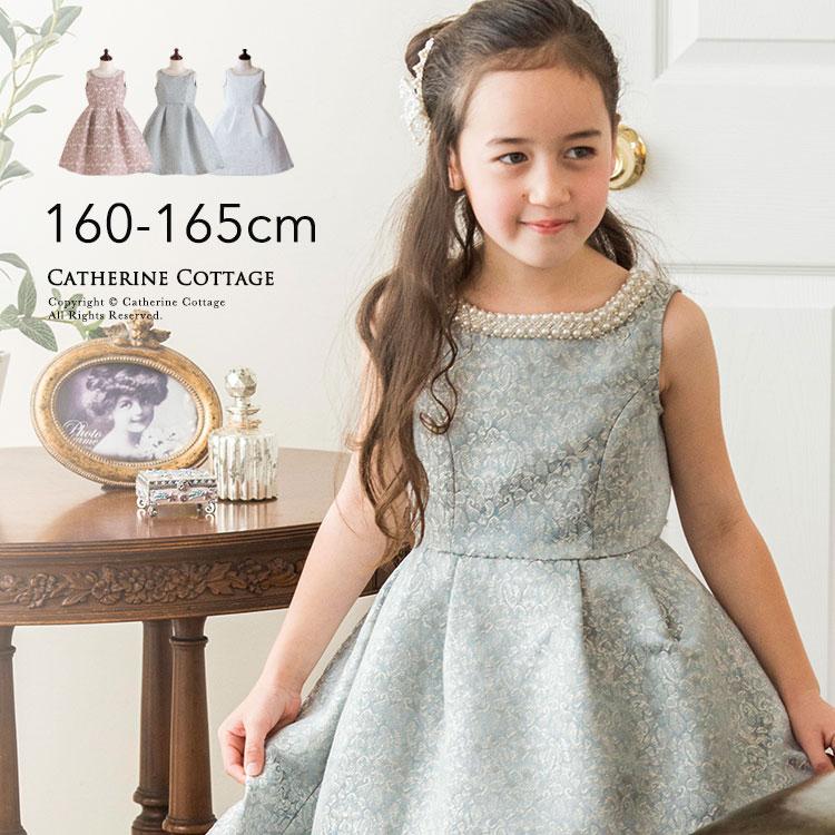 ff46f560e2335 子供ドレス 女の子 ラメジャガードビジュードレス 子供服 フォーマル メヌエット 120 130 140 150