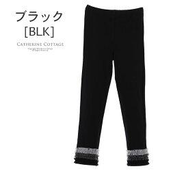 レギンス黒ブラック