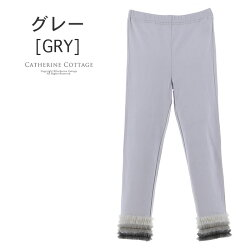 レギンス灰色グレー
