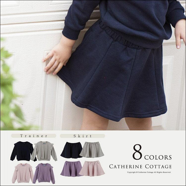 d20dc3f6b4ad7 子供服 キッズ 肩フリルトレーナー 裏毛スウェット素材スカート 単品販売  女の子