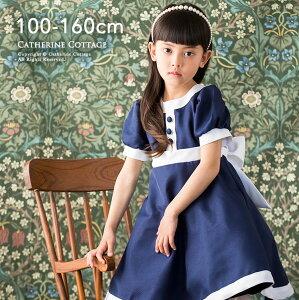 394389b36b7b9 子供 フォーマル ワンピース - ワンピースの専門店 Kess