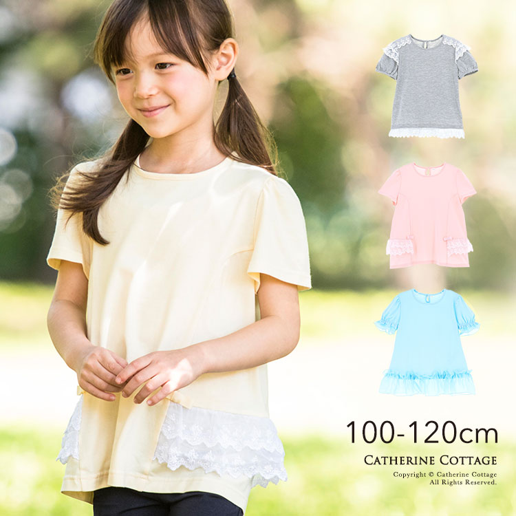 b92f410215390 子供服 普段使いのレースフリル 半袖 Tシャツ 女の子カジュアル チュニック カットソー 100