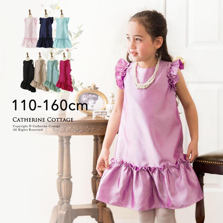01a7702a16a37 子供ドレス Iラインシャンタンフリルドレス 女の子 110 120 130 140 150 160cm グリーン