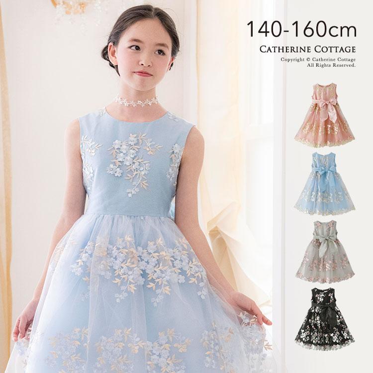 14243ab7209c3 子供ドレス 花刺繍チュールレースドレス   キッズ ジュニア 140 150 160 cm ブラック 黒