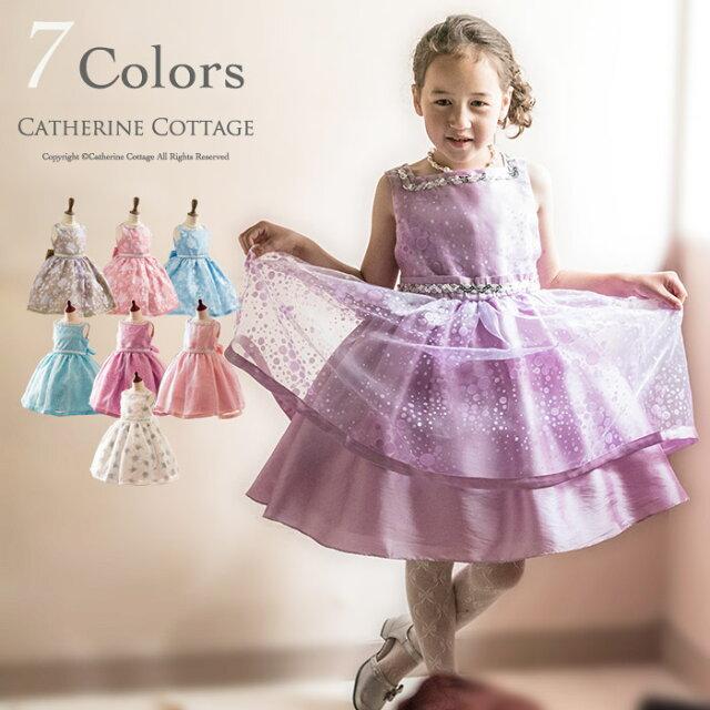 eb8f7089b68d0 子供ドレス 女の子 スクエアネックオーガンジードレス 送料無料子供服 キッズ フォーマル 結婚式 発表