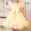 【30%offクーポンで2786円】子供ドレス レースリボンアリス プリンセスドレスTAK