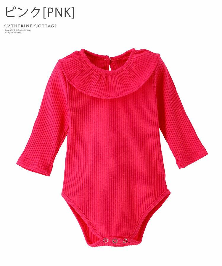 キャサリンコテージ『ベビーロンパース女の子まあるいフリル襟がおしゃれなベビー服半袖』