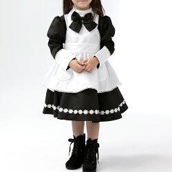 女の子用メイド服