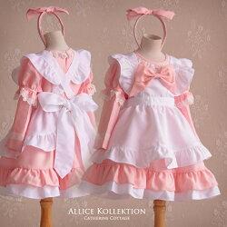 子供用アリス衣装