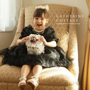 子どもドレス 子供ドレス ブラックオーガンディーリボンドレス 子供フォーマルドレス 子ども キッズドレス 発表会 結婚式 ワンピース ハロウィン