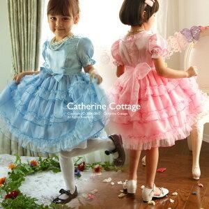なんとこのお値段でこんなにフリフリ子供ドレス プリンセス子供フリルドレス オーガンジー テ...
