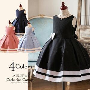 子供ドレス 発表会 女の子 パールリボンのシンプルドレス[子供ドレス 子供服 キッズ フォーマ…
