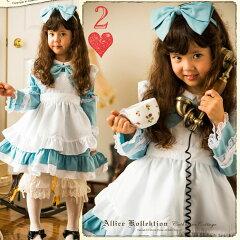 子どもドレスでテーマパークへのお出かけに 「ふんわりと広がるスカート、たっぷりのフリル…こ...