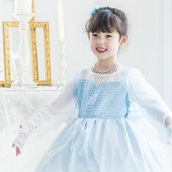 アナ雪風キッズドレスハロウィン衣装