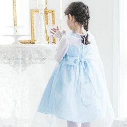 アナと雪の女王風ドレス子どもドレス