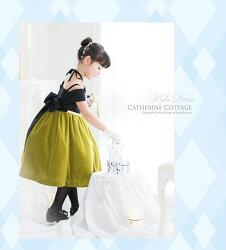 アナと雪の女王戴冠式風ドレス