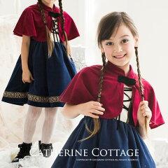 子どもドレス 子供 アナ雪風 ケープ付き編み上げベロアワンピース[ 子供服 キッズ コスプレ …