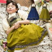 ハロウィン チロリアンパフスリーブドレス ワンピース フォーマル プリンセス フォークロア キャサリン コテージ