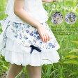スカート YUP12 「エプロン、スカート共、セットでも単品でも使いまわせて気に入ってます」パニエ単体としても使える♪青い花柄のオーバー&アンダースカートセット 100 110 120 130 140 150
