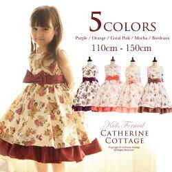 ゴブラン織り子どもドレス