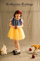 白雪姫コスプレ子供用