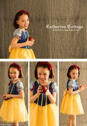 白雪姫ドレス衣装