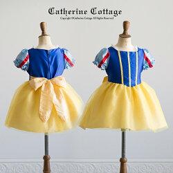 ディズニー風ドレス