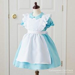 アリス子供用衣装