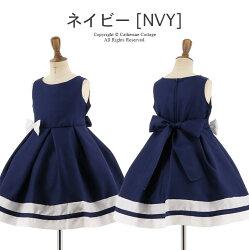 ピアノ発表会ドレス紺ネイビー