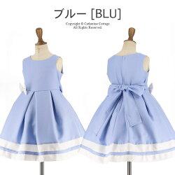 キッズドレス青ブルー水色サックス