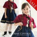 ハロウィン直前セール キッズ衣装 子供 子どもドレス 子供 ...