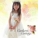 子供ドレス 刺繍オーガンジードレス 結婚式100cm/110cm/120cm/130cm/140cm/150cm【あす楽対応...