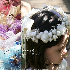 結婚式 ヘアアクセサリー フラワーティアラ 子供用 女の子 キッズ フォーマル フラワーガール ...