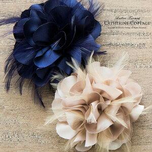 レディースフォーマルコサージュ ネイビー ベージュ フォーマル パーティー 冠婚葬祭 セレモニー キャサリンコテージ