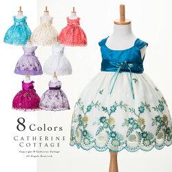 華やかなフラワー刺繍のベビードレス