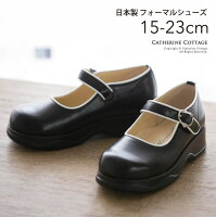 日本製 子供靴 アンマリー[やや幅広]TAK フォーマル フォーマルシューズ