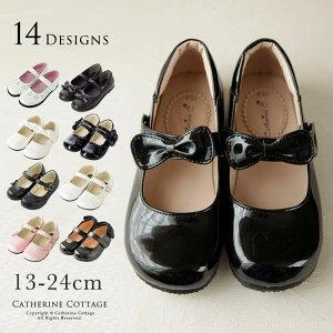 3258bef61694d4 フォーマルシューズ 女の子 子供靴 ワンストラップフォーマルシューズ フォーマル フォーマル靴 キッズ フォーマルシューズ 13