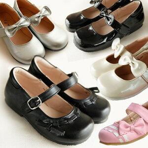 子供スーツ・子供ドレスと合わせて入学式や発表会に♪フォーマル靴(女の子用)キャサリンコテ...