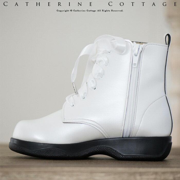 CatherineCottage(キャサリンコテージ)『編み上げクラシックブーツ』