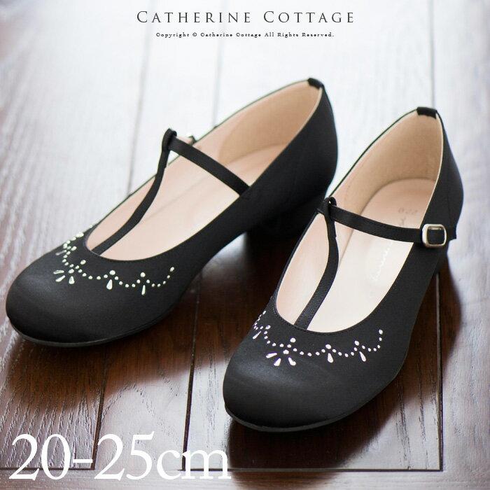 Catherine Cottage | Rakuten Global Market: T-strap chandelier ...
