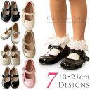 フォーマル靴(女の子用) キッズ フォーマルシューズ 13 14 15 16 17 18 19 20 21 黒 ピンク ...