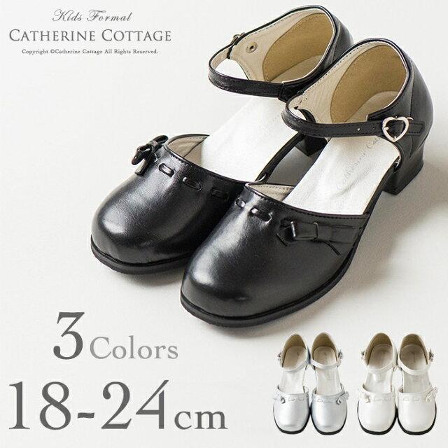6db79818dd53e 子供靴 フォーマル 女の子 廉価版 リボンフォーマルシューズ   キッズ 結婚式 ピアノ 発表会